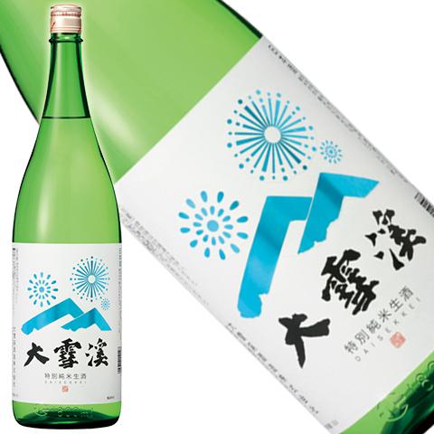 大雪渓 特別純米生酒 1800ml
