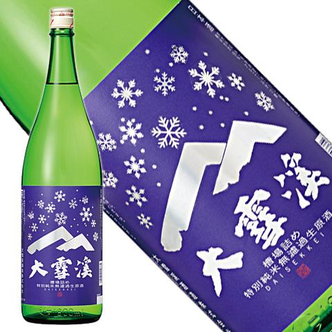 大雪渓しぼりたて特別純米無濾過生原酒1800ml