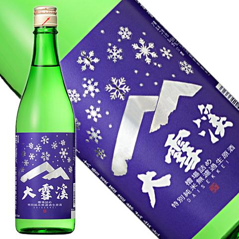 大雪渓しぼりたて特別純米無濾過生原酒720ml