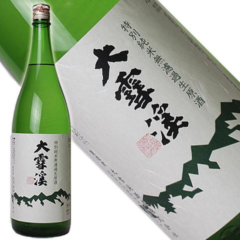 大雪渓 特別純米 無濾過生原酒 1800ml