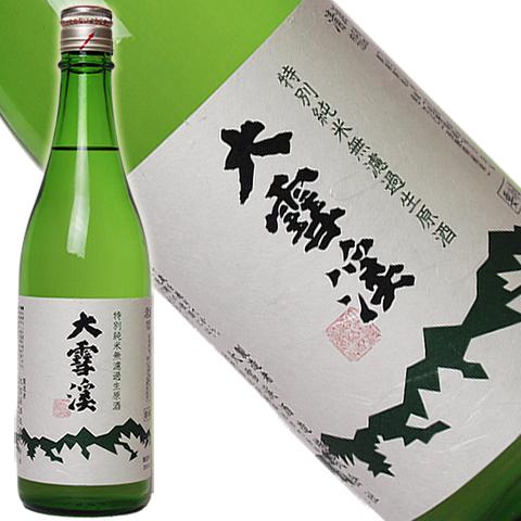 大雪渓 特別純米 無濾過生原酒 720ml