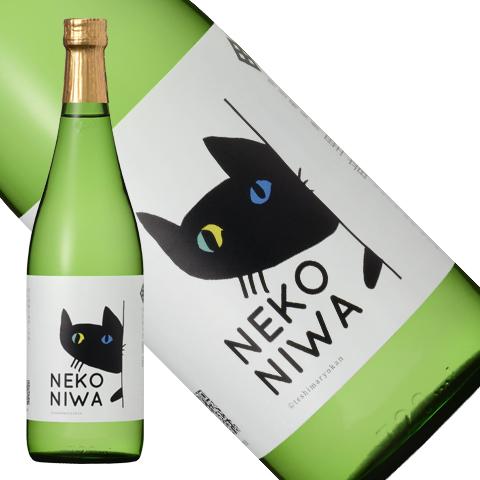 2020初夏の隠し酒「出羽ノ雪 生モト特別純米 猫庭ラベル」