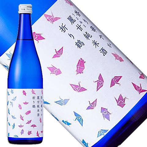 越後鶴亀 香り華やか麗甘純米酒 折り鶴
