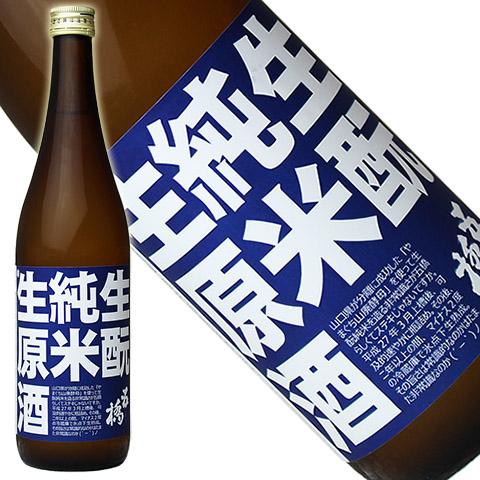 五橋 生もと純米生原酒 720ml
