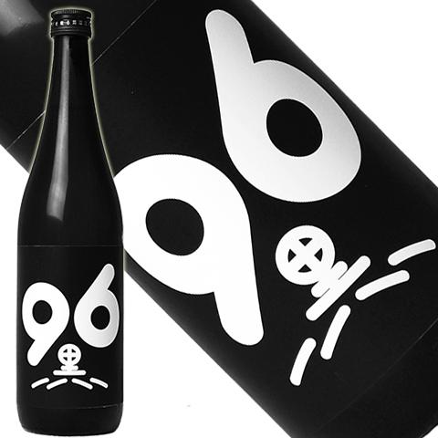 五橋純米生原酒黒糀96