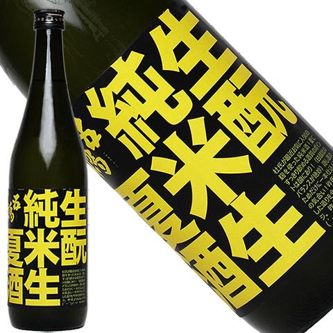 五橋 生もと純米生酒 夏酒 720ml