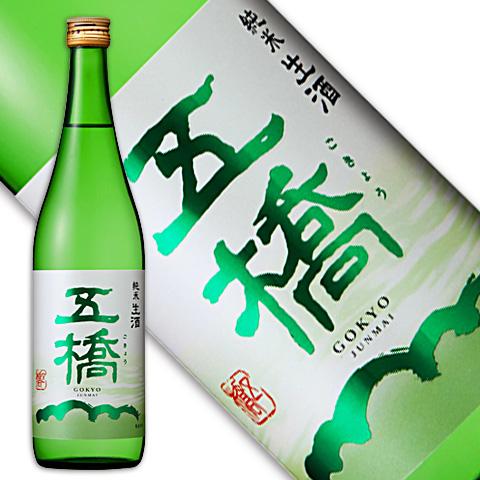 五橋 純米 生酒 720ml
