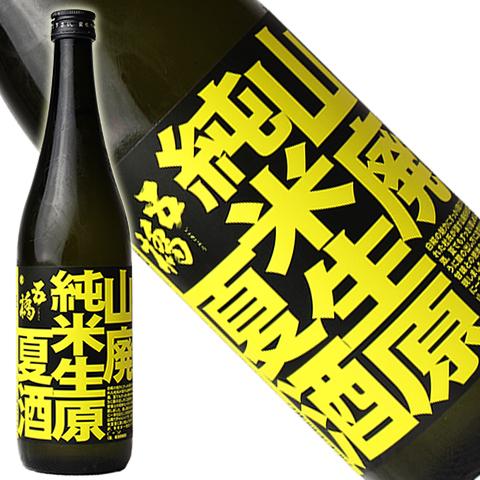 五橋 山廃純米生原酒 夏酒 720ml