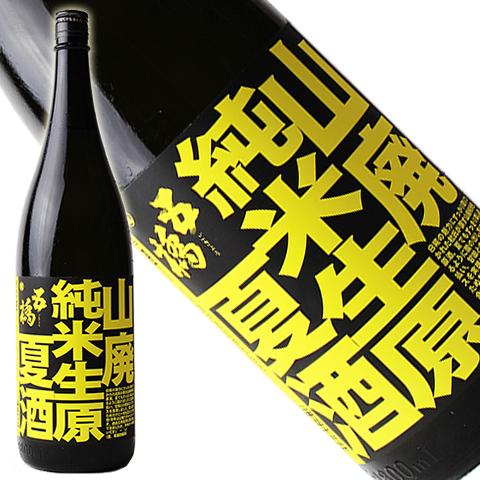 五橋 山廃純米生原酒 夏酒 1800ml