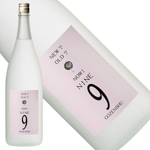 御膳酒9NINE1800ml