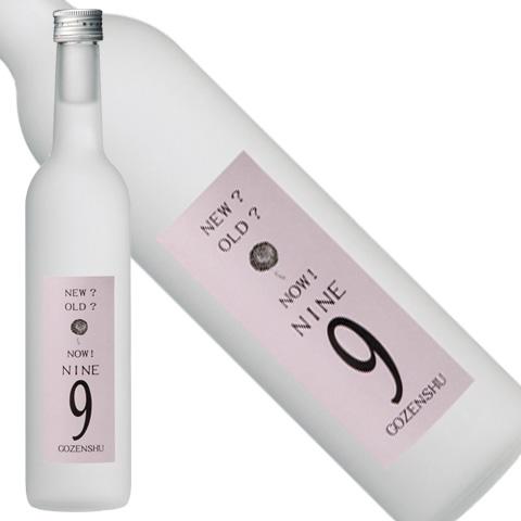御膳酒9NINE500ml
