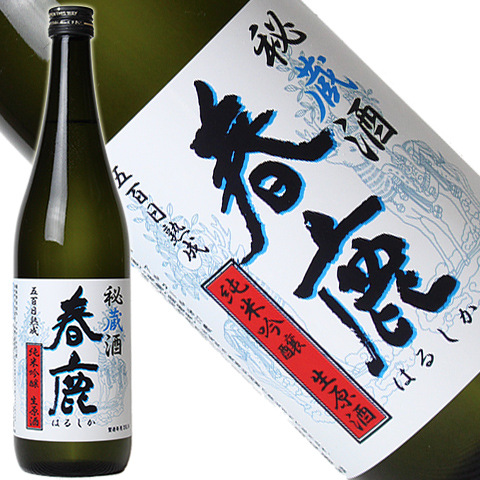 隠し酒 春鹿 純米吟醸生原酒 五百日熟成 720ml
