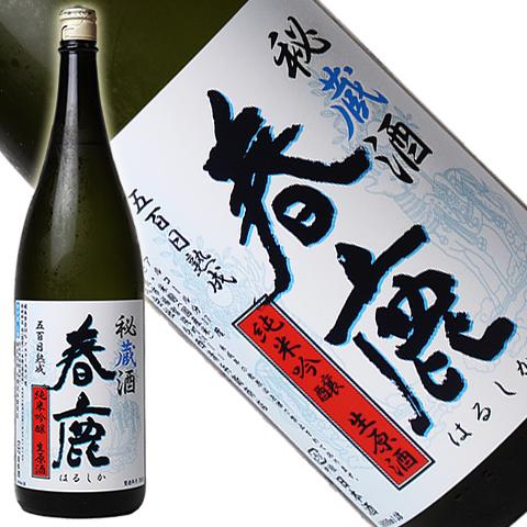 春鹿 純米吟醸生原酒 五百日熟成 1800ml
