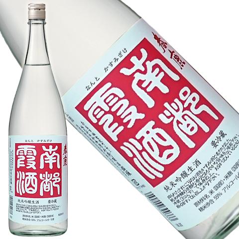 春鹿 純米吟醸 うすにごり生酒 南都霞酒 720ml