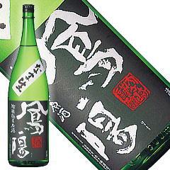 【生酒】鳳陽 特別純米原酒 「なま生」