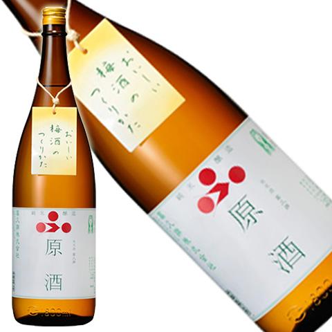 富久錦 純米原酒 20度