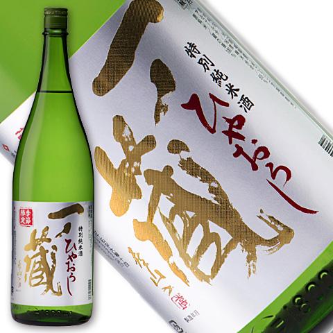 一ノ蔵特別純米酒ひやおろし1800ml