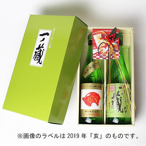 元日届け可!2020年干支ラベル純米生酒干支セット