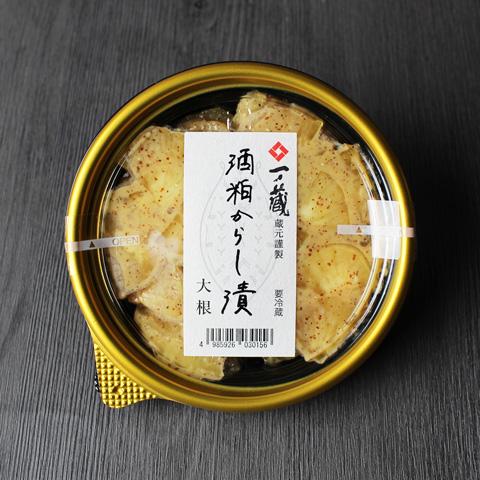 一ノ蔵 酒粕からし漬カップ(だいこん)