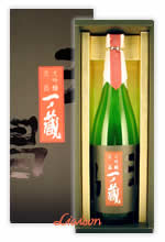 【ギフト】一ノ蔵 大吟醸 玄昌 720ml(専用箱入り)