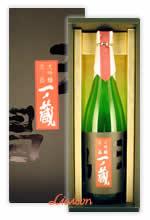 一ノ蔵 大吟醸 玄昌 720ml(専用箱入り)