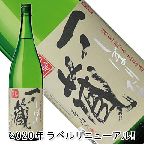 一ノ蔵特別純米生原酒しぼりたて1800ml
