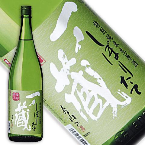 一ノ蔵 特別純米生原酒しぼりたて1800ml