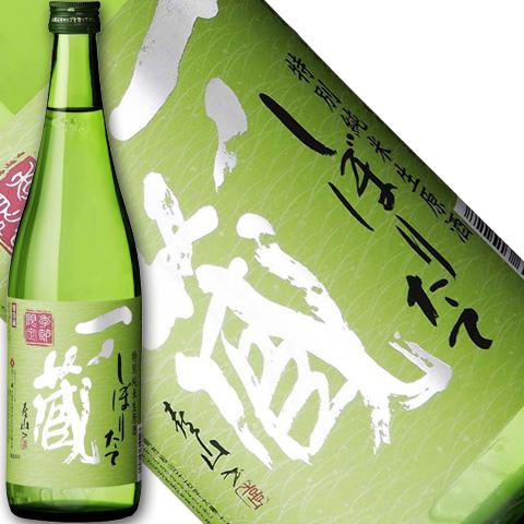 一ノ蔵 特別純米生原酒しぼりたて