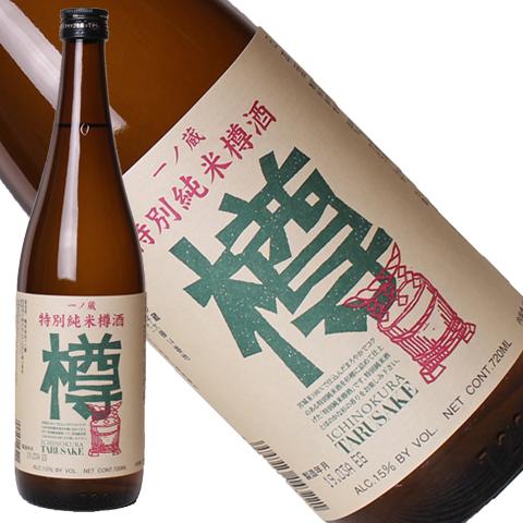 一ノ蔵 特別純米樽酒 0720