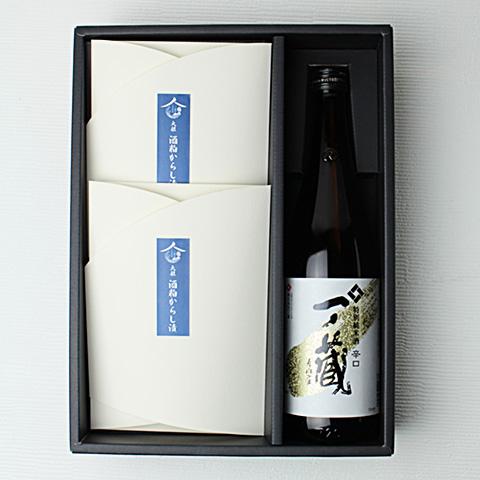 一ノ蔵 純米酒 香の物セット