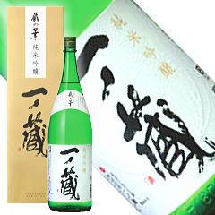 一ノ蔵 純米吟醸 蔵の華(専用箱入り) 1800ml