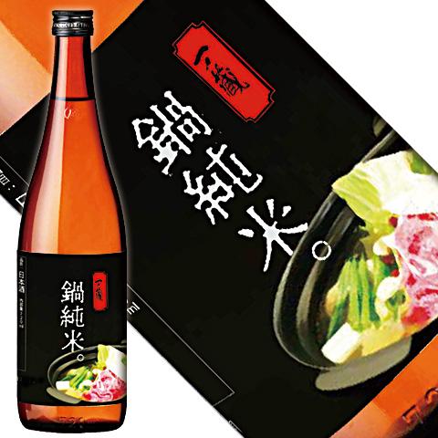 2020一ノ蔵隠し酒「鍋純米」
