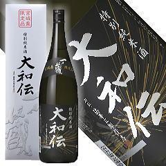 宮城県内限定流通品 一ノ蔵 特別純米酒大和伝 1800ml(化粧箱付き)