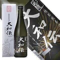宮城県内限定流通品 一ノ蔵 特別純米酒大和伝 720ml(化粧箱付き)