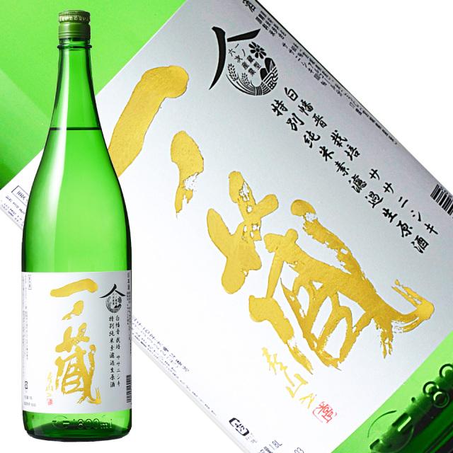 一ノ蔵 素濾過特別純米生原酒1800ml