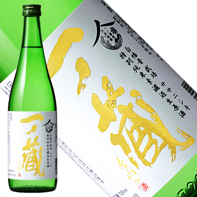 一ノ蔵 素濾過特別純米生原酒720ml
