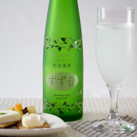 【スパークリング日本酒】一ノ蔵発泡清酒すず音