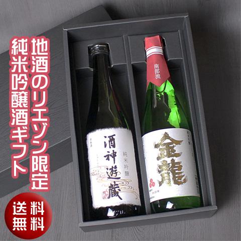 酒神遊蔵金龍セット
