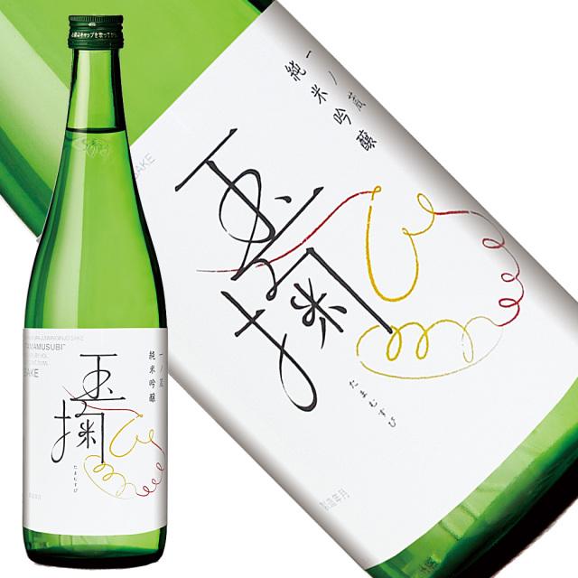 一ノ蔵 純米吟醸玉掬(たまむすび)720ml