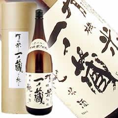 【2019お中元夏ギフト】一ノ蔵 有機米仕込 特別純米酒 1800ML専用箱入り