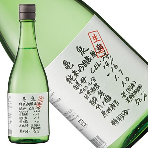 亀泉 純米吟醸生 CEL-24 720ml
