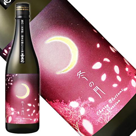 嘉美心冬の月瓶内二次発酵にごり酒720ml