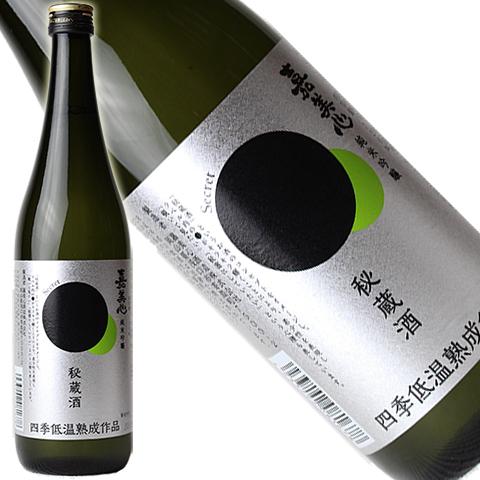 嘉美心 純米吟醸原酒 秘蔵酒 720ml