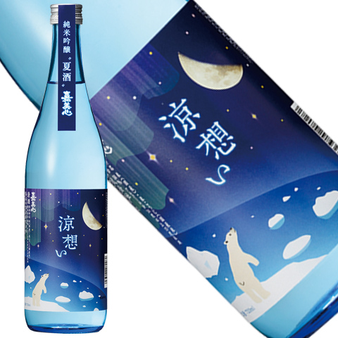 嘉美心 夏の純米吟醸「涼想い」 720ml