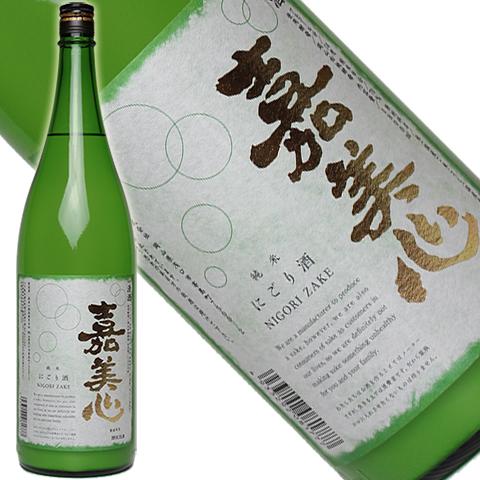嘉美心 純米 にごり酒 1800ml