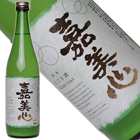 嘉美心 純米 にごり酒 720ml