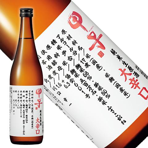 甲子 純米生原酒 大辛口