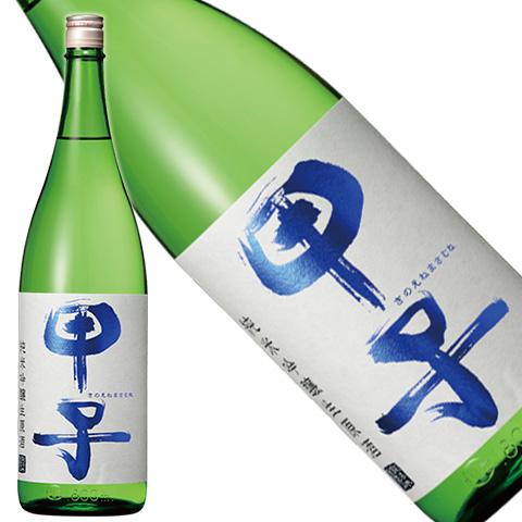 甲子 夏生 純米吟醸生原酒 1800ml