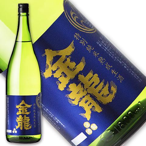 一ノ蔵 金龍特別純米熟成生酒1800ml