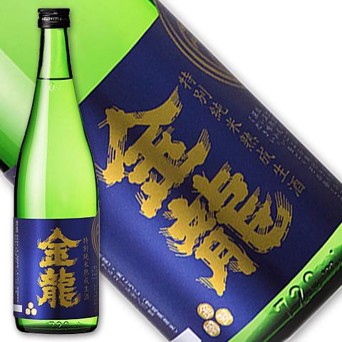 一ノ蔵 金龍特別純米熟成生酒720ml